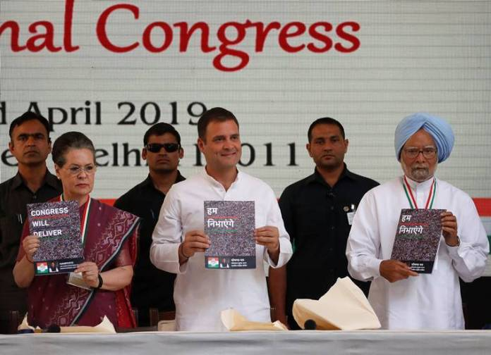 Congress manifesto promised beinging in farm laws even as the party opposes the bills passed by the BJP