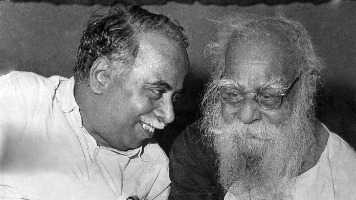 CN Annadurai with Periyar EV Ramasami
