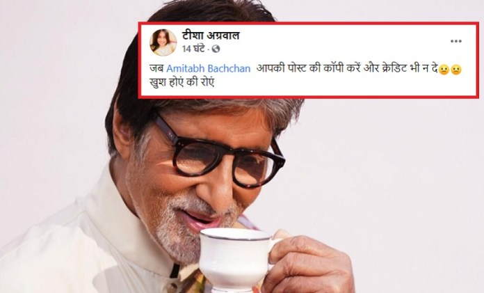 Amitabh Bachchan accused of plagiarising poem