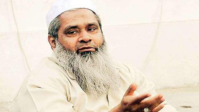 AIUDF Chief Badruddin Ajmal