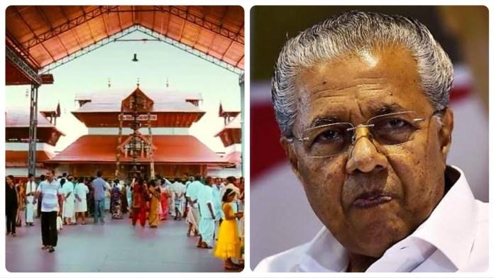 Kerala HC orders the return of Rs 10 crore taken by the state government from Guruvayur Devaswom Board