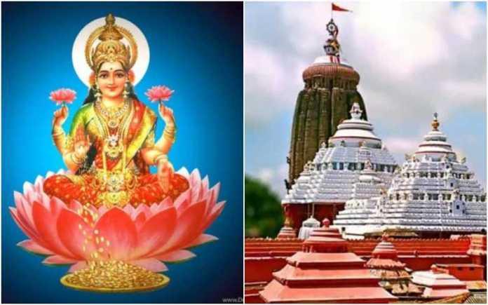 The story of Laxmi Purana on Manabasa Gurubara