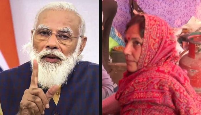 Woman threatens to stab PM Modi with knife for not taking back farm laws