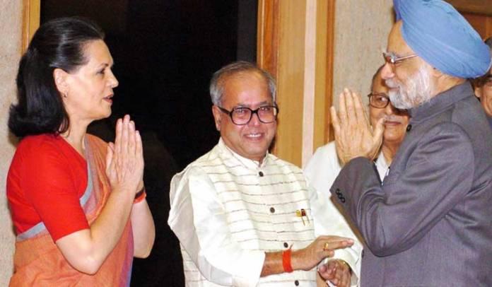 Pranab Mukherjee blamed Congress' 'lack of focus' for 2014 debacle