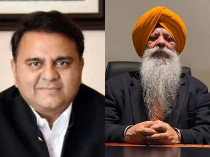 Pakistan minister Fawad Hussain Chaudhry supports Khalistanis pretending to be a part of farmer protests