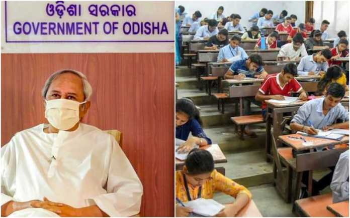 Odisha government has recently announced that students from state government run schools will have reservations in medical and engineering seats in the state