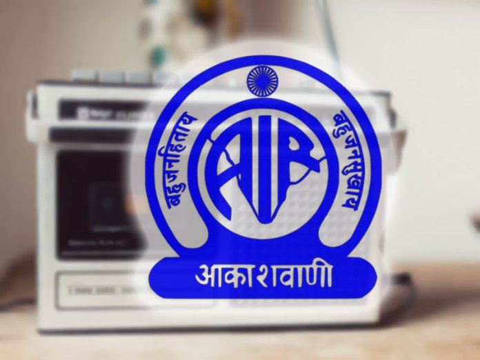 All India Radio stations are not being shut down, Prasar Bharati CEO confirms