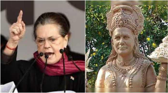 Congress wants Sonia biography in Telangana syllabus