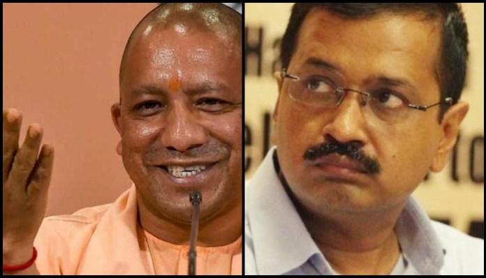 AAP decides to take on Yogi Adityanath, after being embarrassed in Goa, Maharashtra, Karnataka, Gujarat, Haryana, Chhattisgarh, Rajasthan, MP