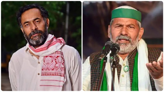 Yogendra Yadav and Rakesh Tikait dismiss violence in tractor rally, claim the rally was peaceful