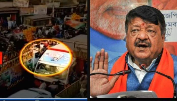 WB: Shoe hurled at the convoy of BJP leader Kailash Vijayvargiya, TMC blamed