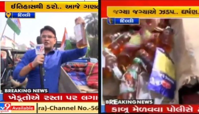 'Farmers' carry liquor on tractor trolleys amidst protests in Delhi