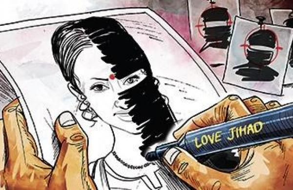 UP: 224 Retired IAS officers extend support to anti-conversion law