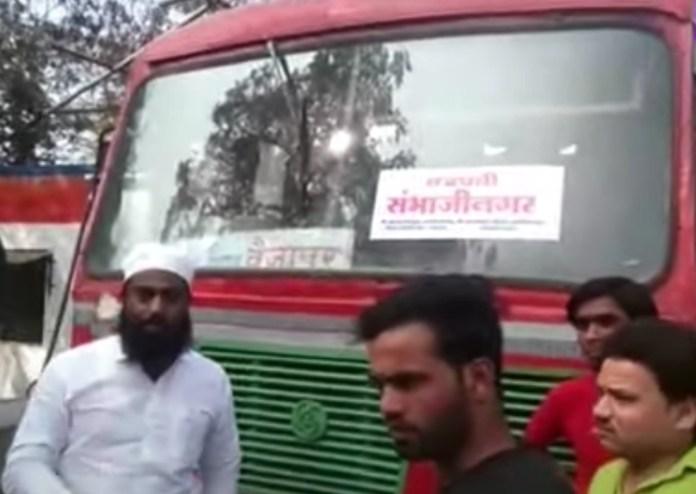Miscreants create ruckus over a bus display board reading 'Sambhaji Nagar' instead of Aurangabad