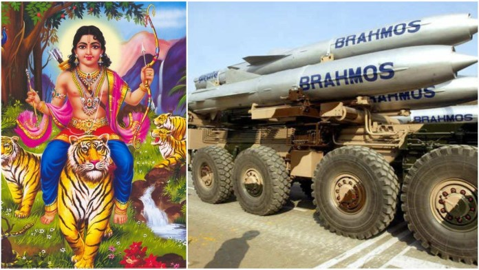 Indian Army's Brahmos regiment has adapted 'Swamiye Saranam Ayyappa' as their war cry