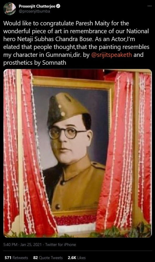 Actor Prosenjit Chatterjee speaks out on the Netaji Subhash Chandra Bose portrait controversy.