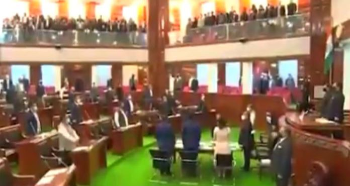 Nagaland Legislative Assembly plays the National Anthem for the first time