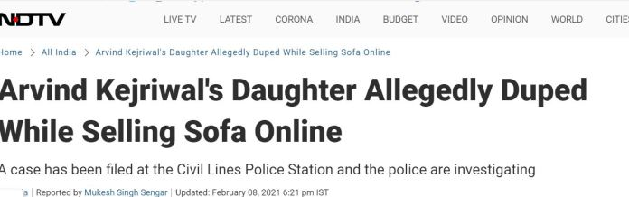 NDTV deletes story about daughter of Arvind Kejriwal being duped
