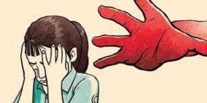 Bombay High Court skin to skin contact judgement