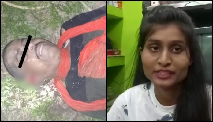 Father of Richa Bharti, the girl who had refused to distribute Quran to secure bail, shot dead in native Bihar village: Read details