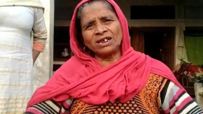 Bano Begum