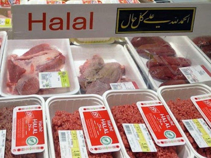 Kerala Halal