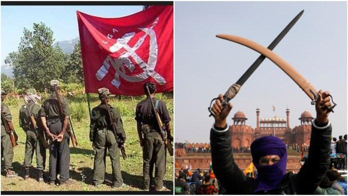 Left wing terrorist organisation extends support to farmer agitation