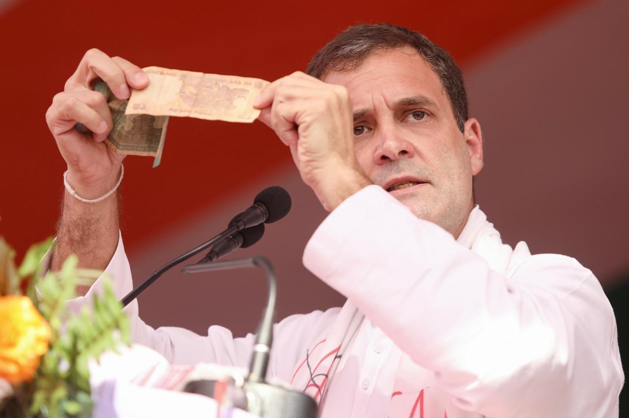 On Rahul Gandhi's Gujarat remark, made in Assam today