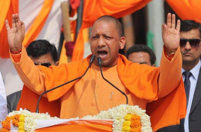 Yogi Adityanath in Assam: Congress aided illegal immigration, kept Assam deprived of development