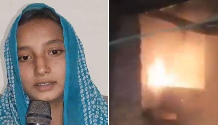 Kavita-Pakistan