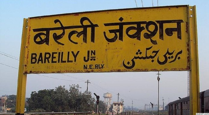 Bareilly govt projects
