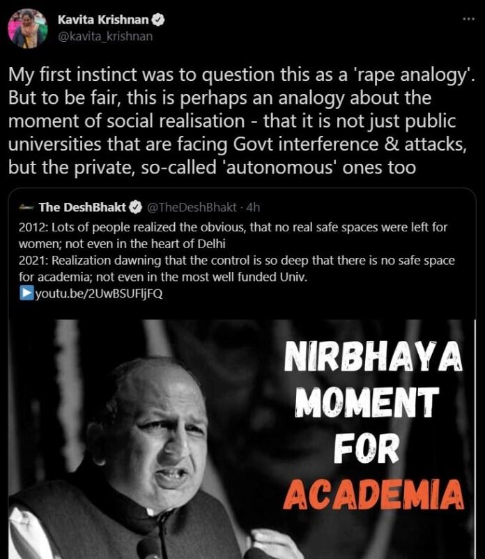 Kavita Krishnan defends Akash Banerjee Nirbhaya rape analogy