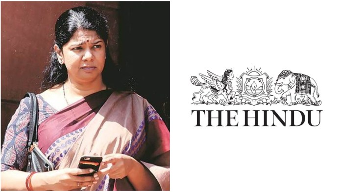 DMK leader Kanimozhi elected as the president of The Hindu employees' union