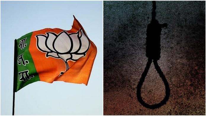 BJP leader in Bengal's Dinhata town found hanging