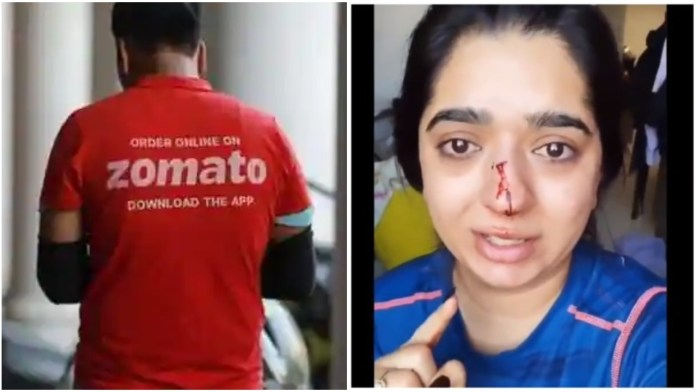 Zomato delivery boy arrested for allegedly assaulting woman