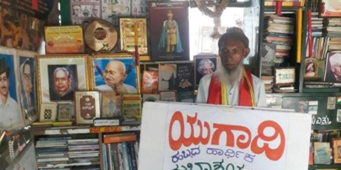 Karnataka: Police arrest Syed Nasir for burning library with 3000 copies of Bhagavad Gita, was drunk when he lit matchstick for beedi