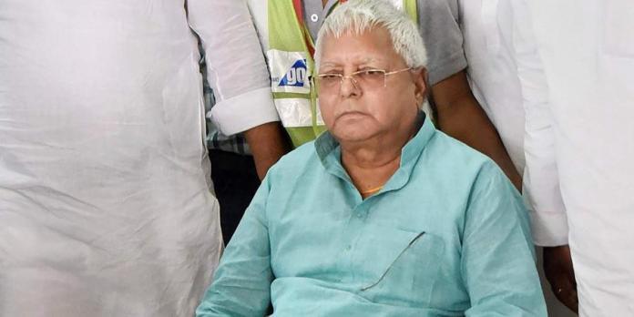 Lalu Prasad Yadav granted bail by Jharkhand High Court in fodder scam case: Details