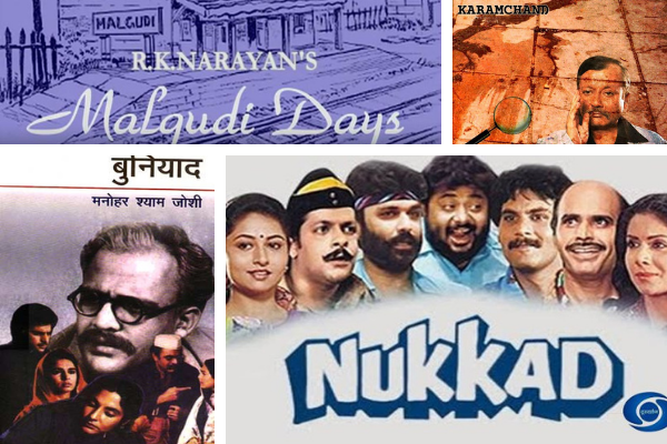 The old TV shows of Doordarshan