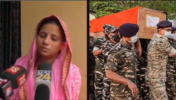Chhattisgarh Maoist attack: Wife of missing Jawan appeals for help to PM Modi