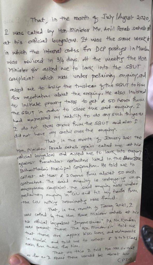 Sachin Vaze letter to NIA