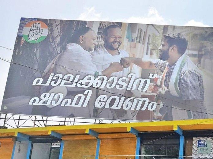 UDF Palakkad