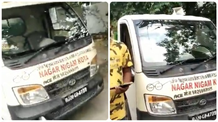 A van belonging to Nagar Nigam of Kota in Rajathan was found blaring an audio which said that the Supreme Court's decision to allow the construction of Ram Mandir is responsible for the COVID-19 deaths in India
