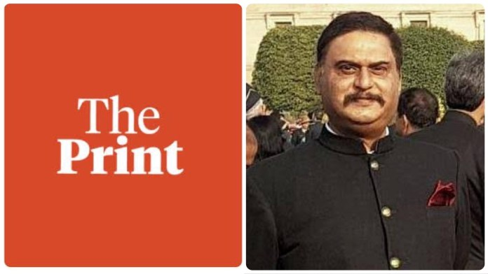 Former IAS Samir Singh Chandel penned an article on The Print lamenting that removal of red beacon had stripped officials of initiative