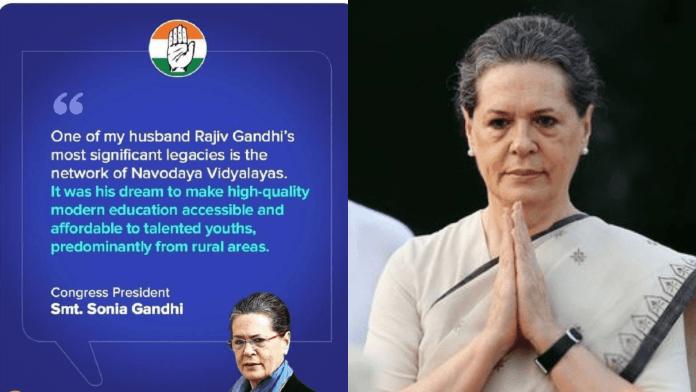 Sonia Gandhi asks PM to enable Navodaya Vidyalayas to take in orphaned children