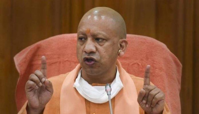 You have only 4 days left: Uttar Pradesh CM Yogi Adityanath receives death threat