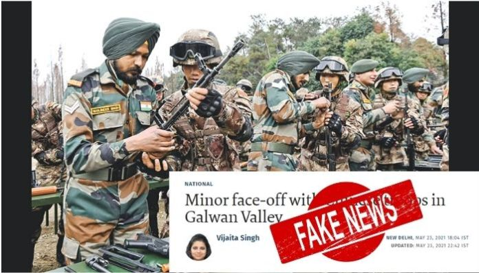 Indian army debunks fake news by The Hindu about 'faceoff' with PLA