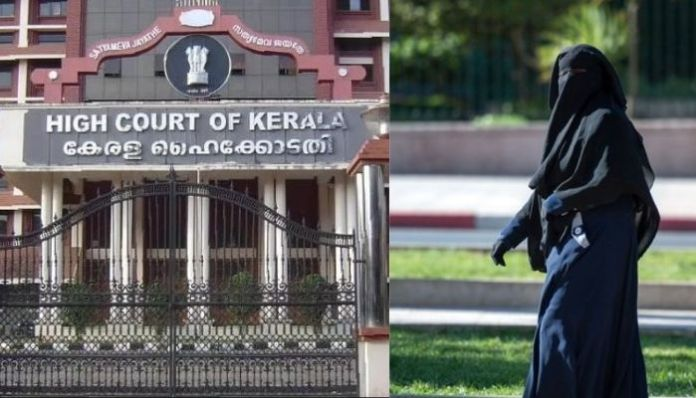 Kerala High court slams State govt for 80% Muslim reservation in scholarship