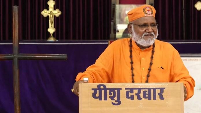 Evangelist professor holds 'Yeshu Darbar', orders Covid to leave in the name of Jesus
