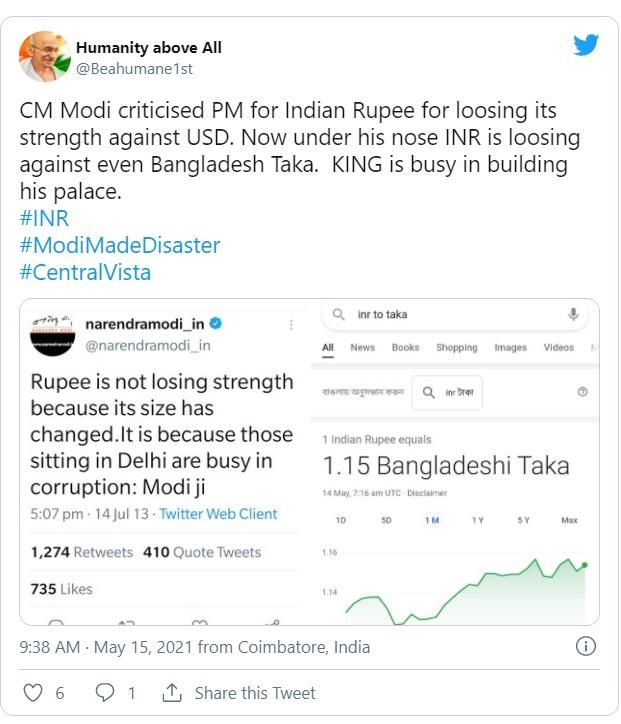 Rs vs Taka Twitter