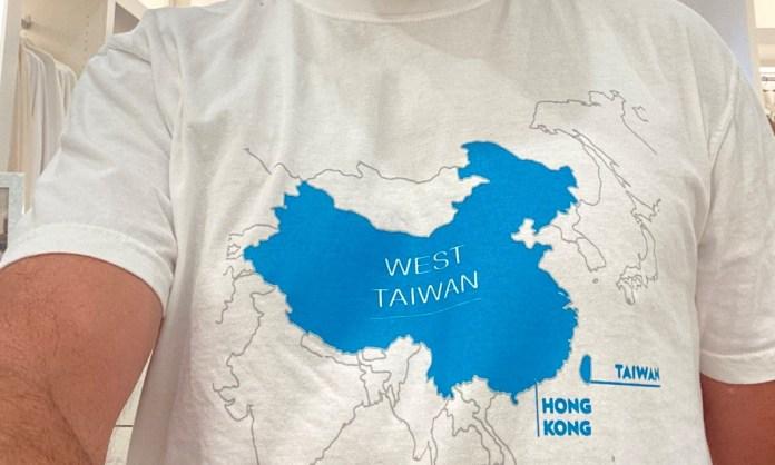 Kyle Bass West Taiwan t-shirt